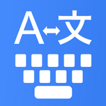 Translate Keyboard icon